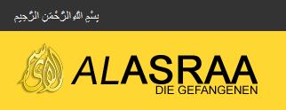 20180716 al asraa